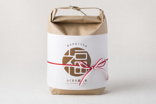 ふくまる厳選米 紙パッケージ2kg