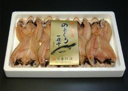 干物海産物通販かすみ屋のどぐろ干物8枚セット