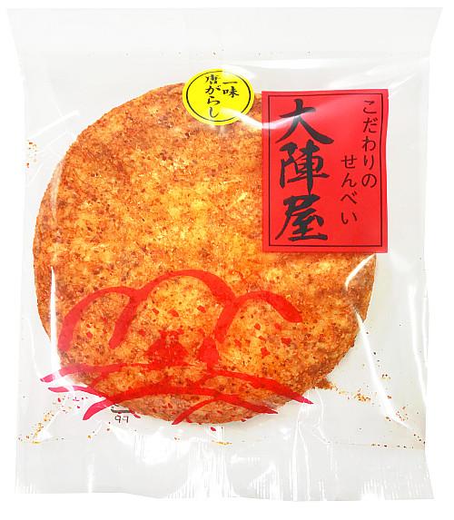 大陣屋一味煎餅 (1枚パック バラ5枚組)