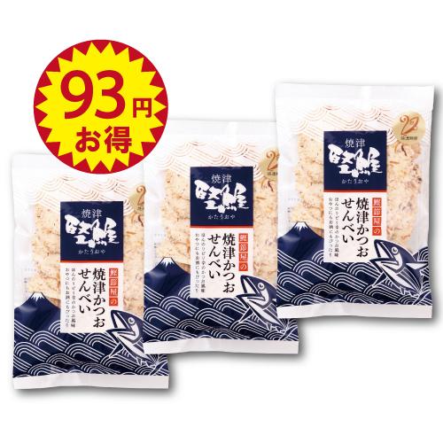 金印 焼津かつおせんべい150g 3袋セット