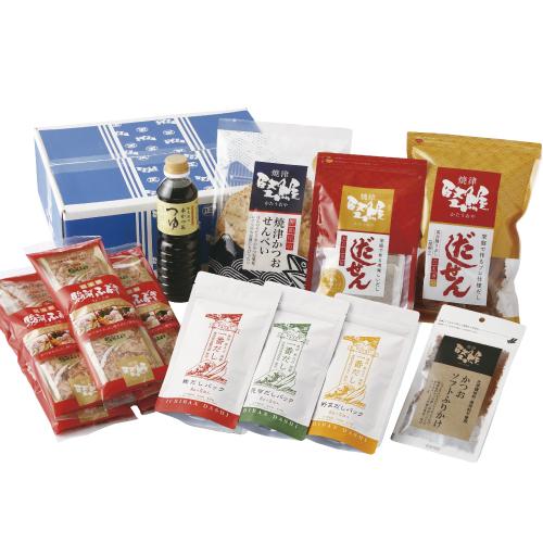 【送料込み】人気商品詰め合わせボックス
