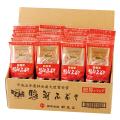 駿河ふぶき#5 20袋(4g×5P)