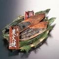 【送料込み】一本釣り 炭火焼鰹たたき(2本入セット)