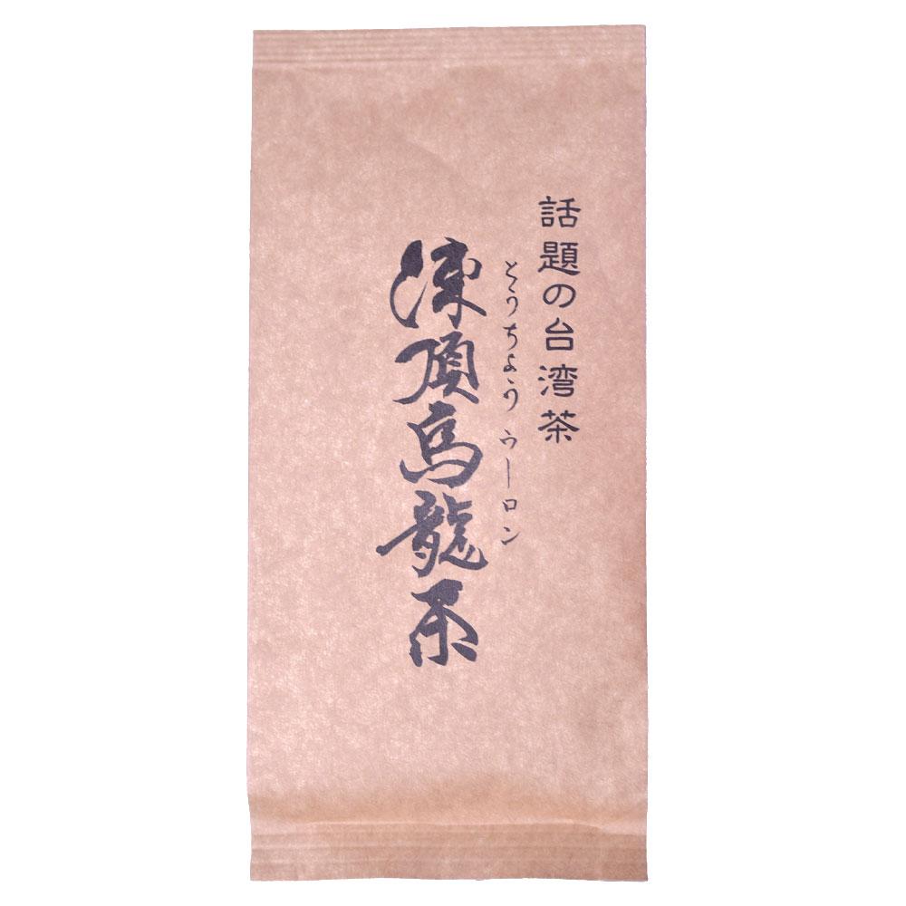 凍頂烏龍茶 100g入り 茶葉 ウーロン茶 台湾茶 青茶 花粉対策 ダイエット 送料無料※