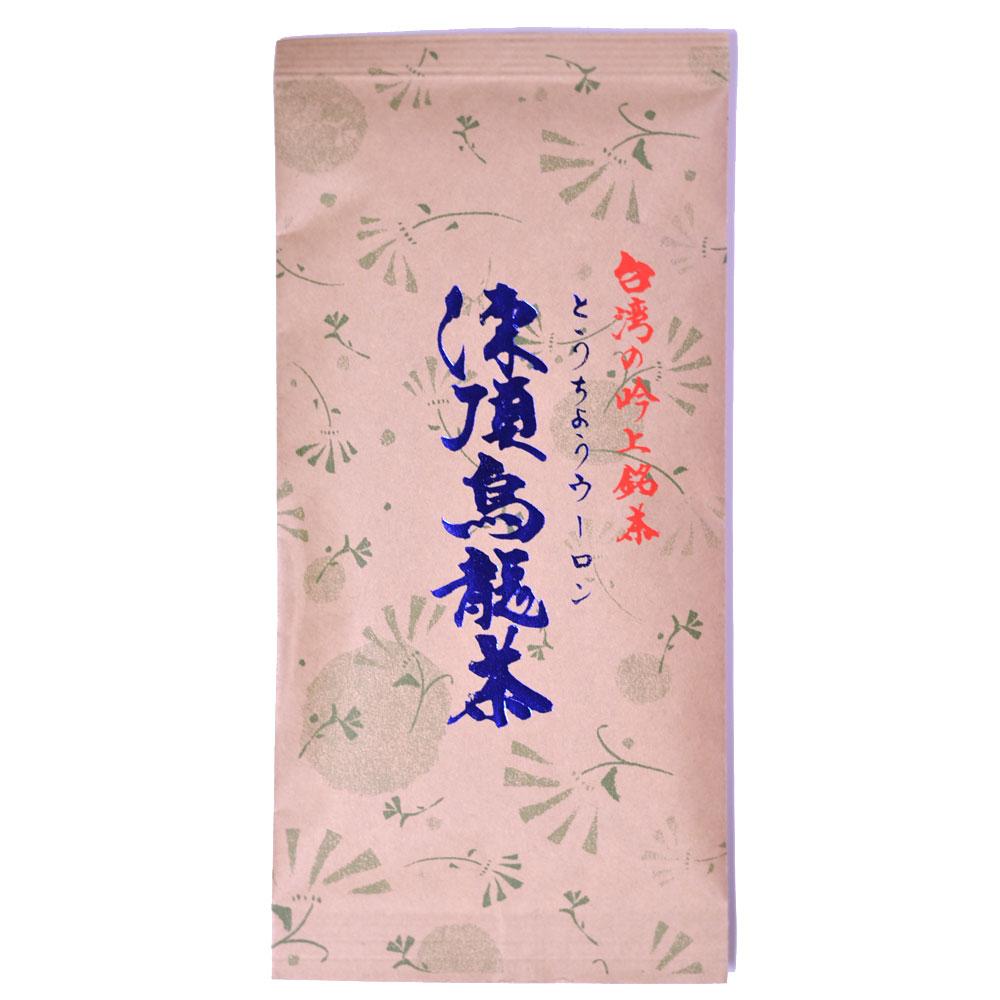 【極品】吟上凍頂烏龍茶 50g入り 茶葉 ウーロン茶 台湾茶 青茶 花粉対策 ダイエット 送料無料※
