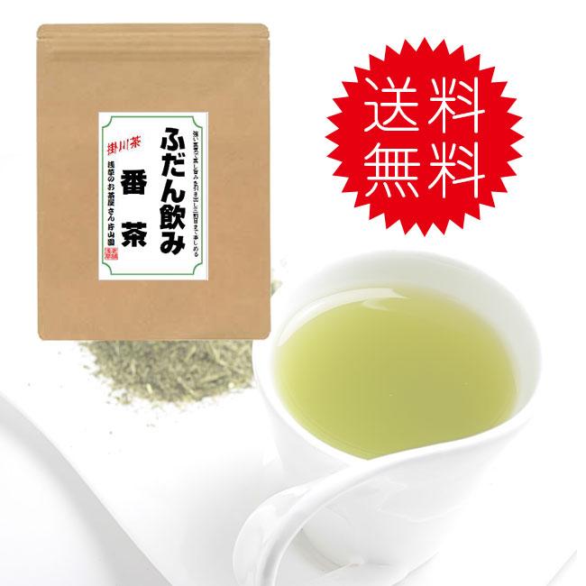【メール便送料無料】濃い味でガブガブ飲める静岡産地元詰め『普段飲み番茶200g入り』※