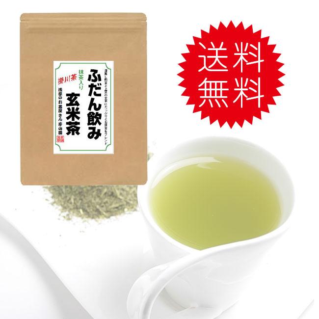 【静岡県掛川産の深蒸し茶】【送料無料】普段飲み玄米茶200gx10本セット※