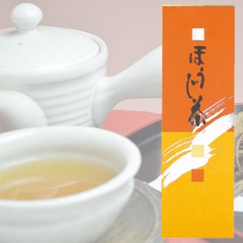 【静岡県掛川産の深蒸し茶】【送料無料】普段飲み自家製ほうじ茶200gx5本セット※
