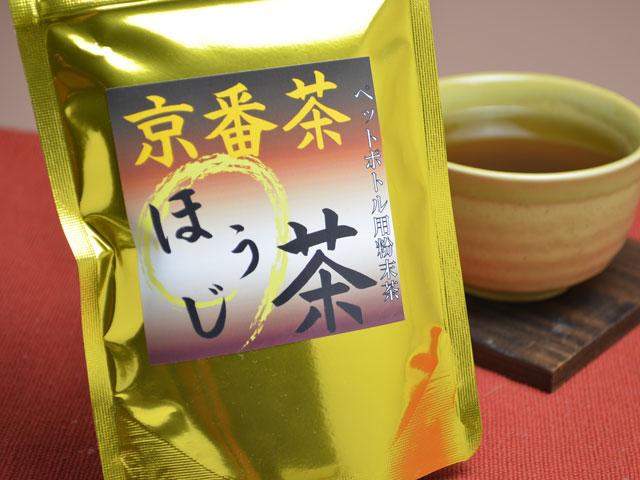 【メール便送料無料】急須いらずで茶殻が出ない!京番茶ほうじ茶(バラ50g入)
