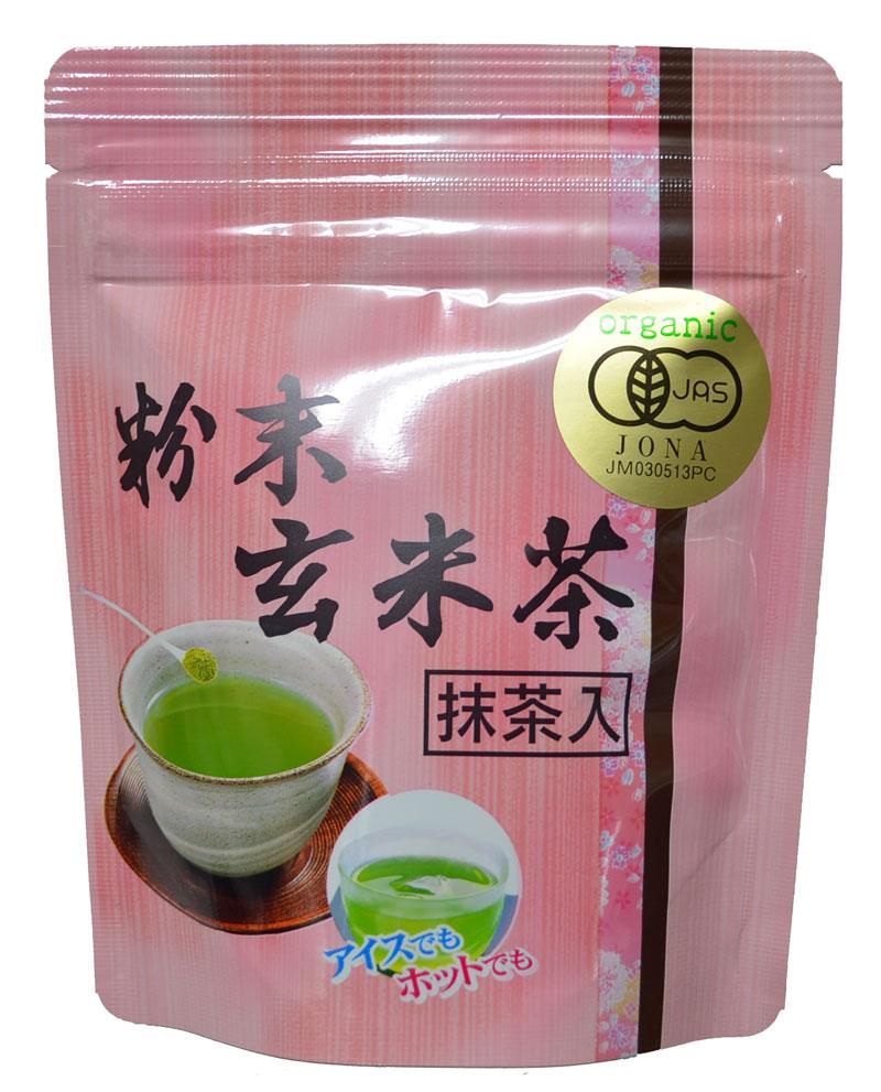 【メール便送料無料】有機栽培 抹茶入り 玄米茶 粉末 溶ける お茶 カテキン※