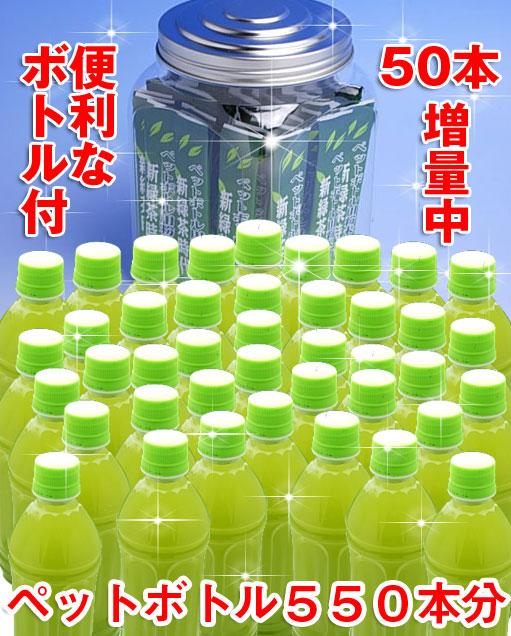 【送料無料(沖縄除く)】【有機栽培の川根茶を100%使用】【11袋セット】10秒簡単!!『500mlのペットボトル緑茶』がドカーンと500本作れる!更に今なら10%増量して送料無料(沖縄除く)※