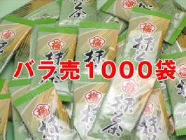 インターネット限定商品!【業務用!!簡易包装特価で送料無料】手軽で簡単!おにぎりやお茶漬けにも「梅抹茶」(2gx1000袋)