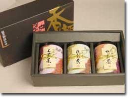 【NHKのためしてガッテンで紹介された静岡県掛川産の深蒸し茶】「ありがとう」を!特選銘茶3本入りギフトセット※