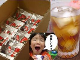 【送料無料】お徳用香り一級!国産麦茶1ケース(20袋入)<煮出し用>※