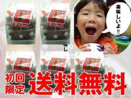 【送料込(沖縄別)】香り一級!国産麦茶をお試し5袋セット<煮出し用>※