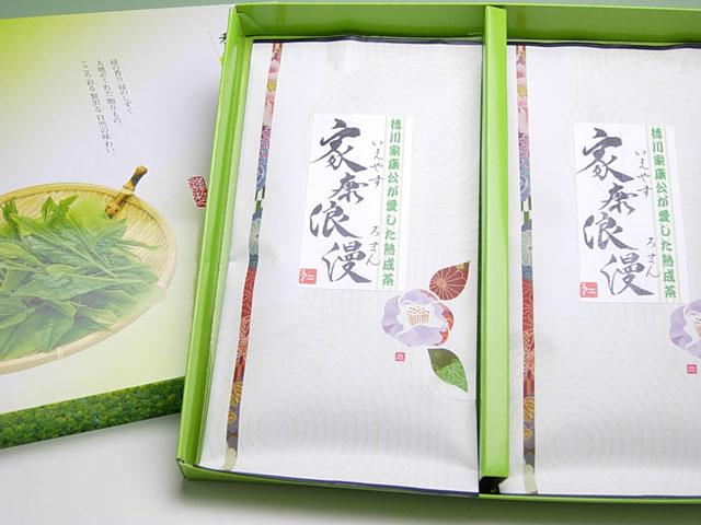 【のし・メッセージカード無料】【送料無料】将軍御用達の熟成茶「家康浪漫」80グラム2本入りギフト※