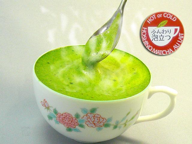 【2袋セット】八女抹茶とミルクのハーモニー!抹茶オーレ(15gx7本入x2袋)