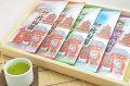 【浅草袋】【新茶(2016年産)】【全国送料無料】あき店長厳選の摘み立て新茶5本入りギフトセット※