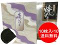 焼き海苔 ギフトセット 全形10枚入x10パック 海苔 板海苔 有明産 佐賀のり 送料無料(沖縄除く)※