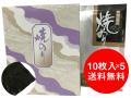 焼き海苔 ギフトセット 全形10枚入x5パック 海苔 板海苔 有明産 佐賀のり 送料無料(沖縄除く)※