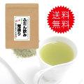 【メール便送料無料】荒茶仕上げ農家のまかない一番茶『普段飲み荒造り180g入り』
