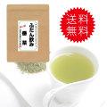 【メール便送料無料】濃い味でガブガブ飲める静岡産地元詰め『普段飲み番茶200g入り』