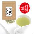 【メール便送料無料】濃い味でガブガブ飲める静岡産地元詰め『普段飲み粉茶200g入り』