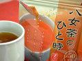 【メール便送料無料】(ほうじ茶味)お湯にすぐ溶ける!ちょっと贅沢な緑茶インスタントティー「八女茶のひと時(35g・約50杯分)」