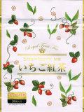【メール便送料無料!】【飲みやすい三角ティーバッグ】セイロン紅茶にイチゴをブレンド★いちご紅茶
