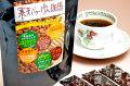 【メール便送料無料】寒天・コラーゲン・食物繊維・カテキンが一度に摂取できるカフェインレス! 寒天コラーゲン珈琲スティック