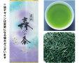 遠州森のお茶100グラム