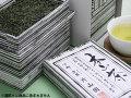 【送料無料】将軍御用達の本山茶ミニ茶箱ギフト