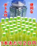 【送料無料(沖縄除く)】【有機栽培の川根茶を100%使用】【5袋セット】10秒簡単!!『500mlのペットボトル緑茶』がドカーンと250本作れる!更に今なら卓上ボトル付きで送料無料(沖縄除く)