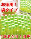 【お徳用50g】ペットボトル茶が約62本分 有機粉末緑茶【メール便送料無料】【有機JASオーガニック川根茶】