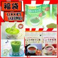【メール便送料無料!!】雑誌Sweetで紹介された『緑茶コラーゲン』を買うと今なら『選べるしょうが茶』と『抹茶オーレ』が付いてくる!