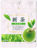 【メール便送料無料】新茶 緑茶 粉末 パウダー 溶ける お茶 カテキン チャック式 袋※