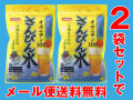 【2袋セットでメール便送料無料】【オルニチン・さんぴん水】長寿の国!沖縄生まれのさんぴん茶(ジャスミン茶)ティーバッグ2袋セット