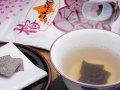 北海道昆布使用!梅入こんぶ茶※