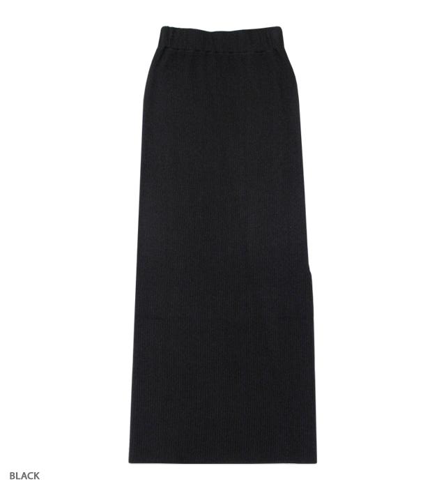CHRISTIE maxi long skirt