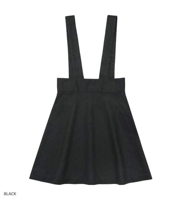 COVEN jumper skirt