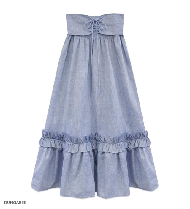 GARDEN HILL maxi skirt