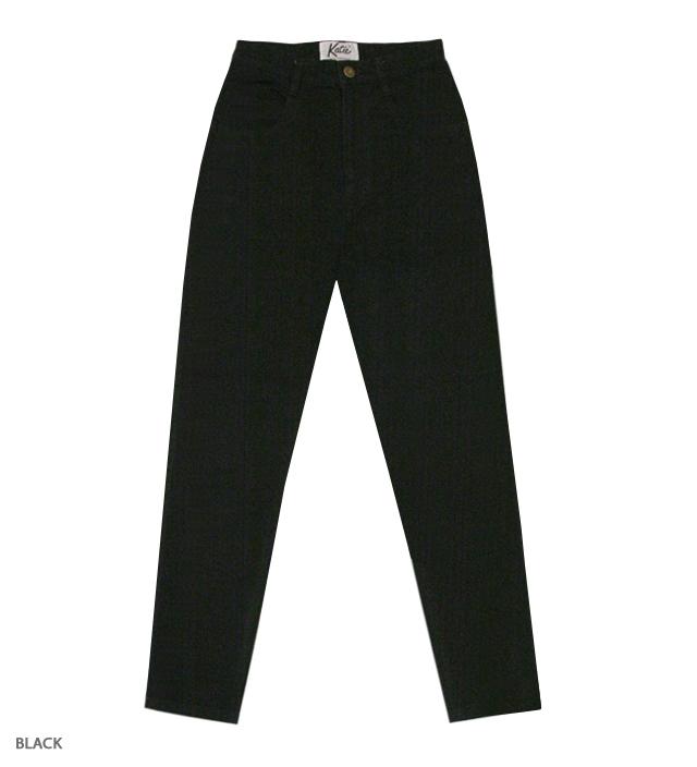 KATIE JEANS high-waist pants