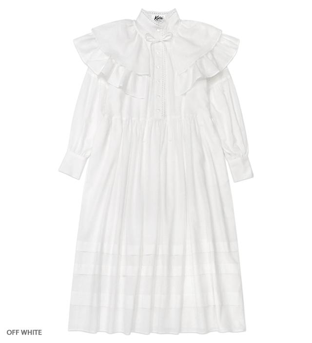 "WHITE CULT ""Aurora"" the dress"