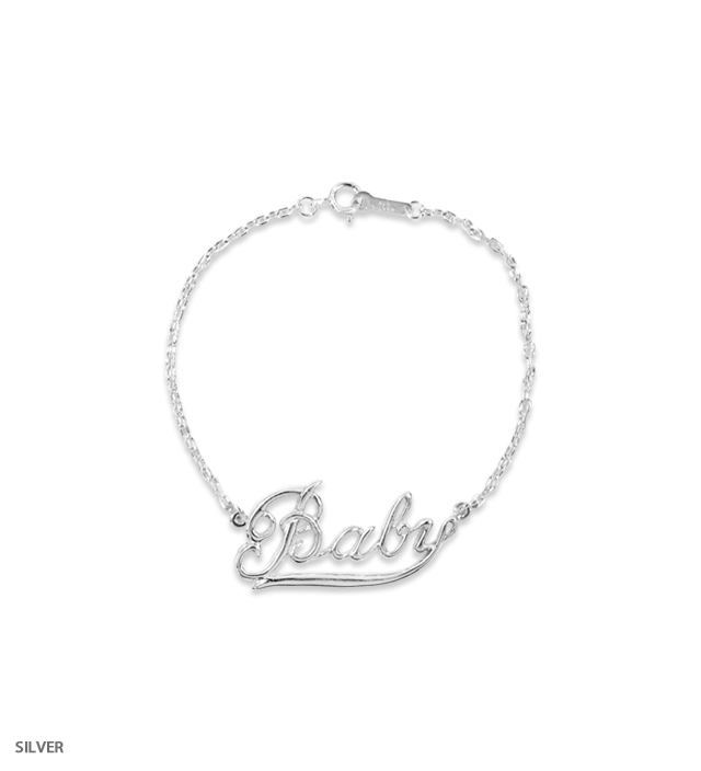 BABY lettered bracelet