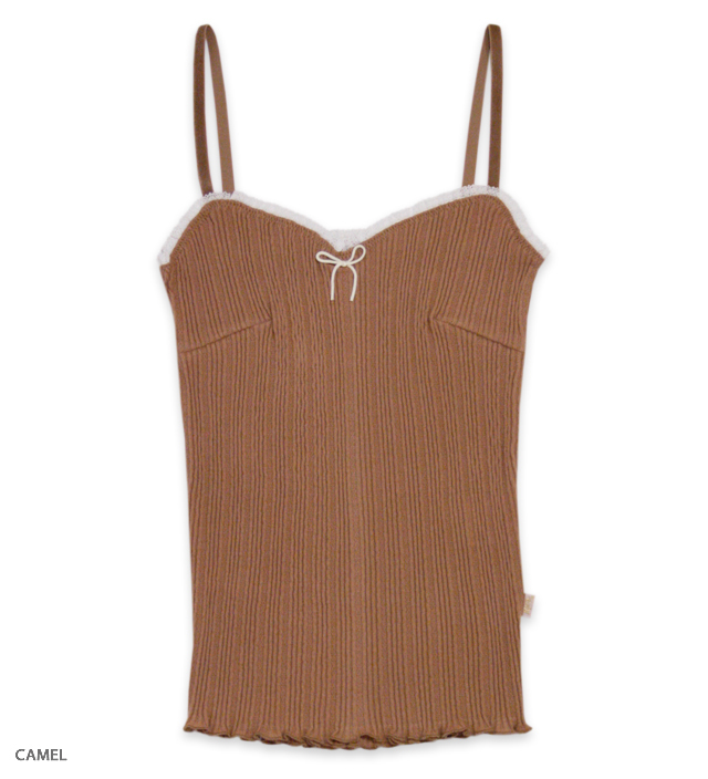 UNDER PRETTIES camisole