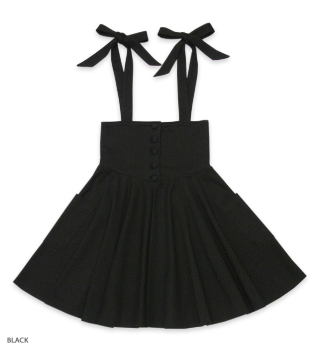CREAM TEA jumper skirt