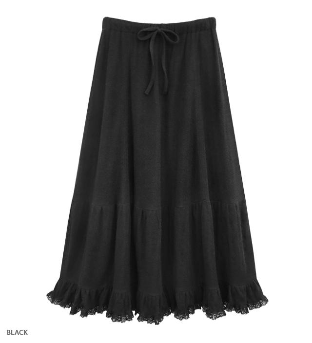 GRUNGE DOLL long skirt