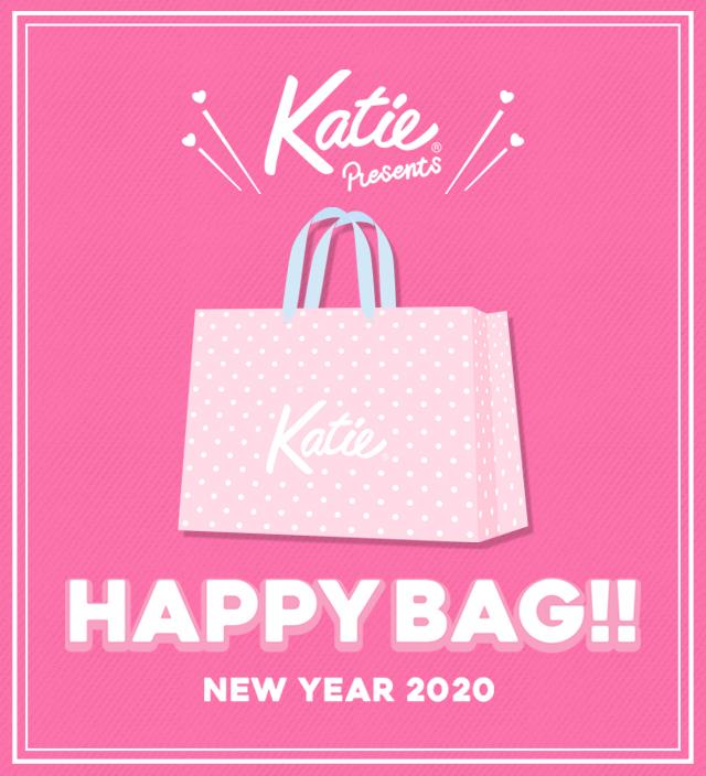HAPPY BAG!! 2020