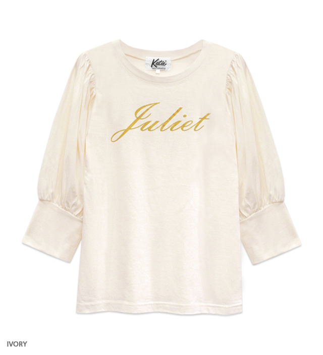 JULIET puff top