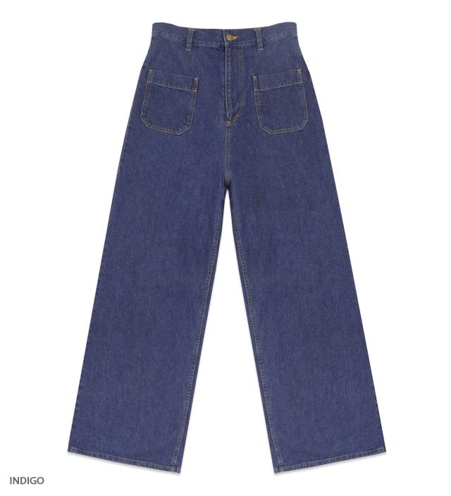 KATIE JEANS high-rise denim pants